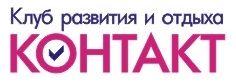 Курсы в Днепропетровске. Клуб Контакт