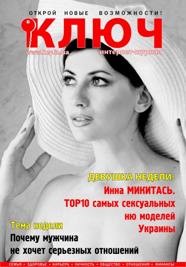 ukrainskie-nyu-klipi-samaya-ochen-bolshaya-dirka-v-pizde-i-anuse-mire-porno
