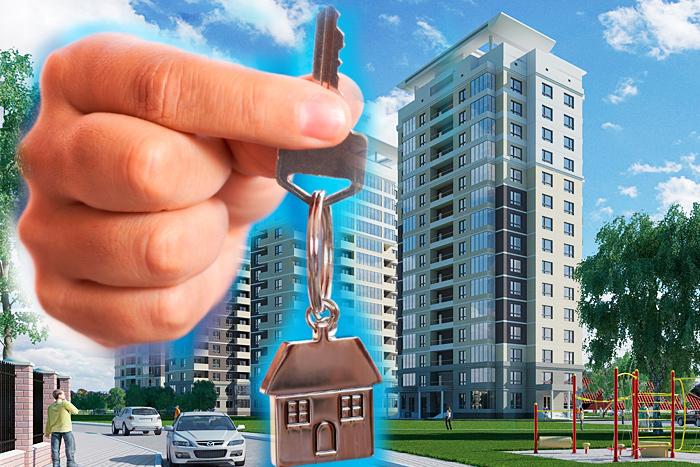 Взять квартиру в кредит днепропетровск ип взять кредит в спб
